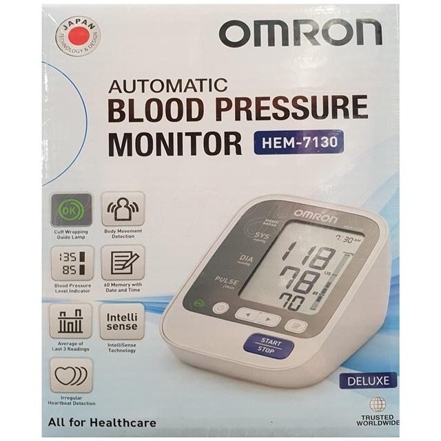 OMRON 오므론 자동전자 가정용 혈압계 HEM-7130, 단품