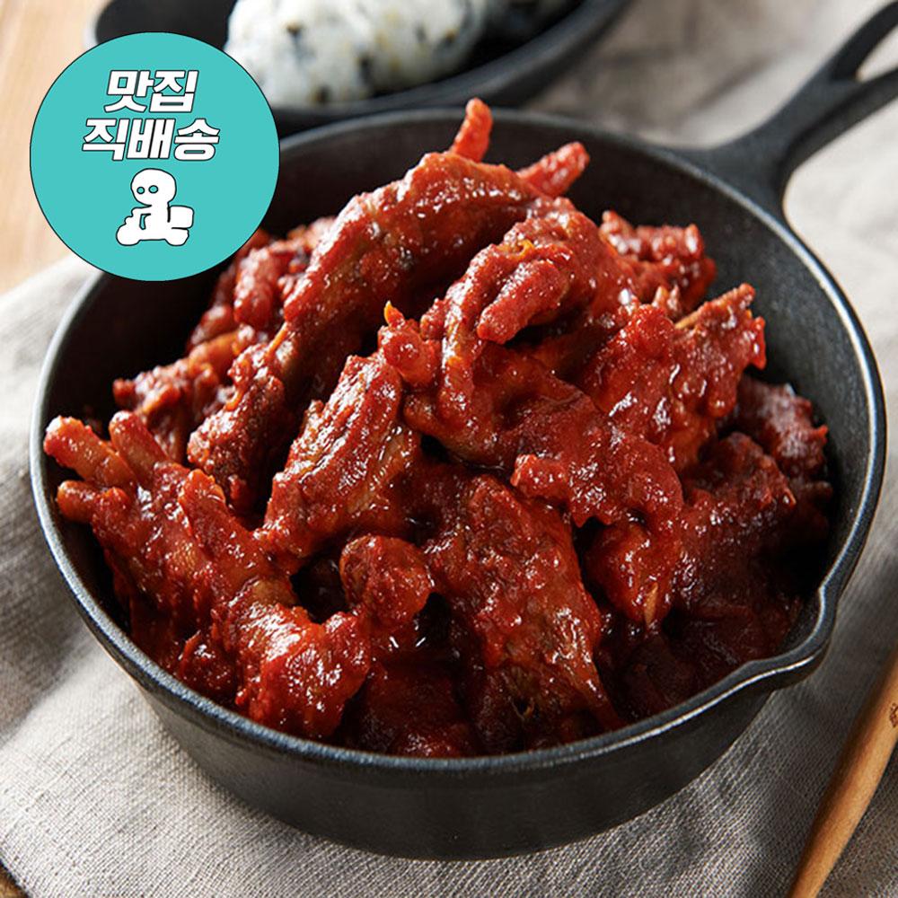 형제닭발 [맛집직배송] 3대 화로인의 수제 직화 통뼈 닭발, 250g, 1팩