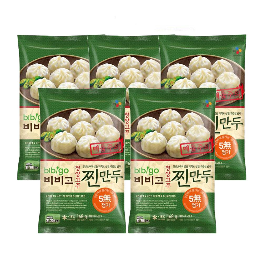 [무료배송](CJ)비비고-만두8종 골라담기, 10_청양고추 찐만두168gx5봉