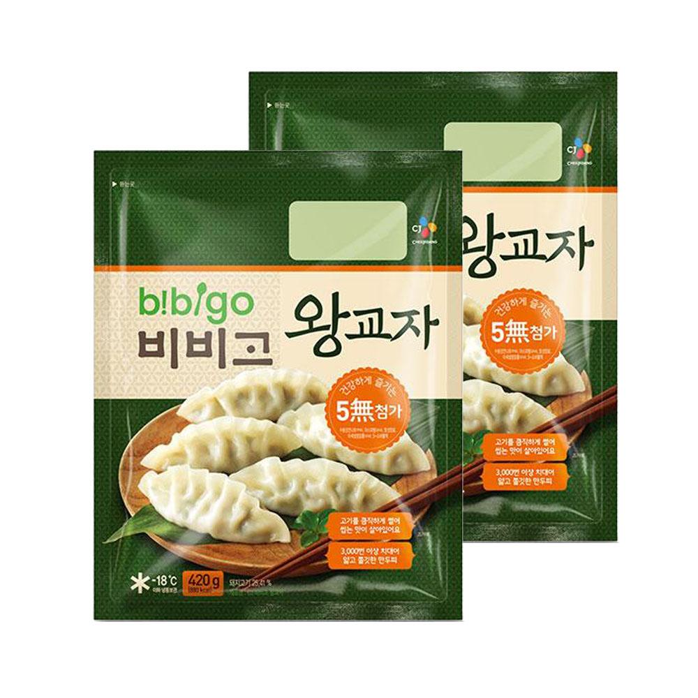 [무료배송](CJ)비비고-만두8종 골라담기, 01_(CJ)비비고-왕교자 420g x 2봉