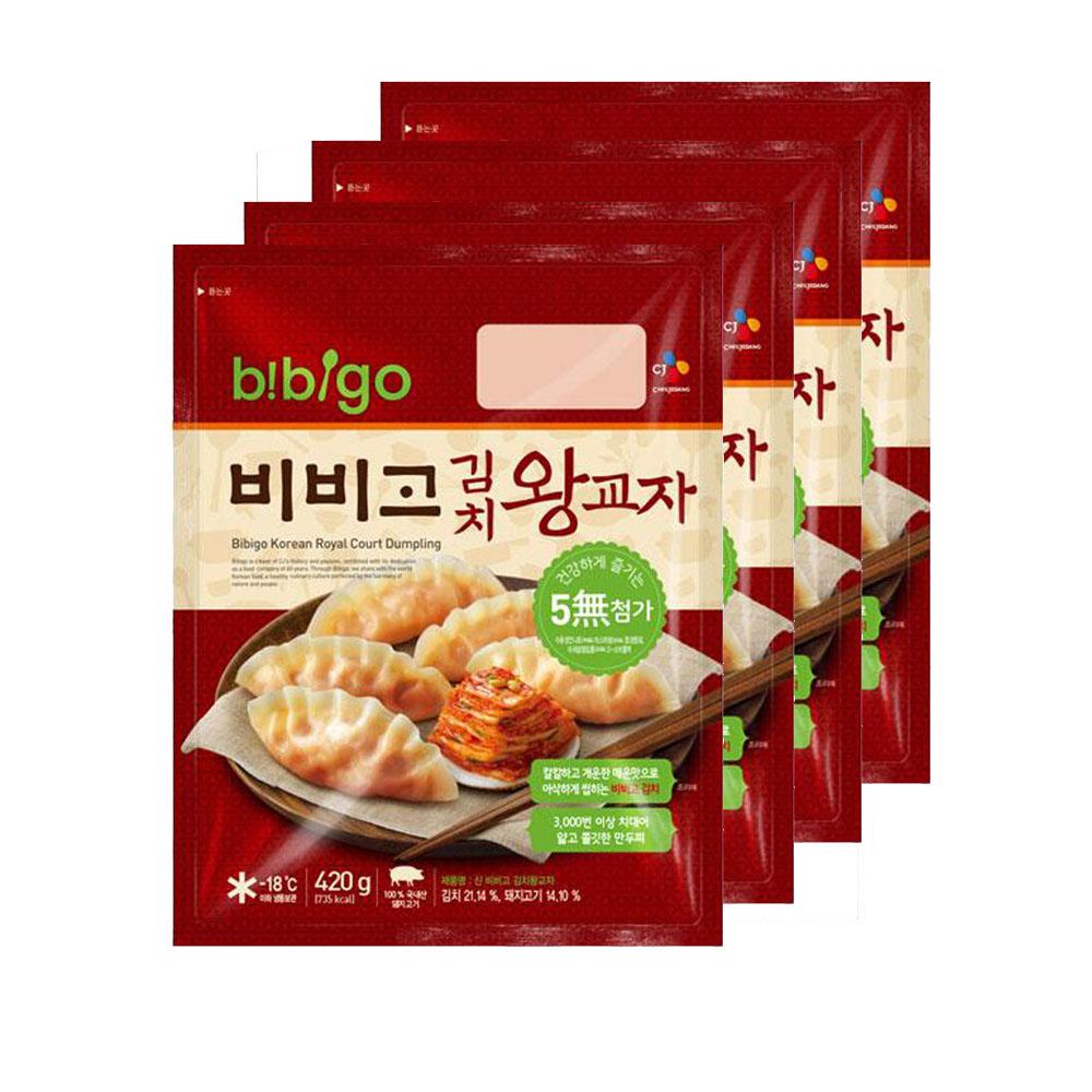 [무료배송](CJ)비비고-만두8종 골라담기, 15_김치왕교자420gx4개