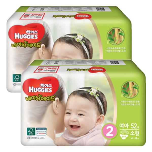 하기스 네이처메이드 밴드형 기저귀 여아용 소형 2단계(4~8kg), 104매