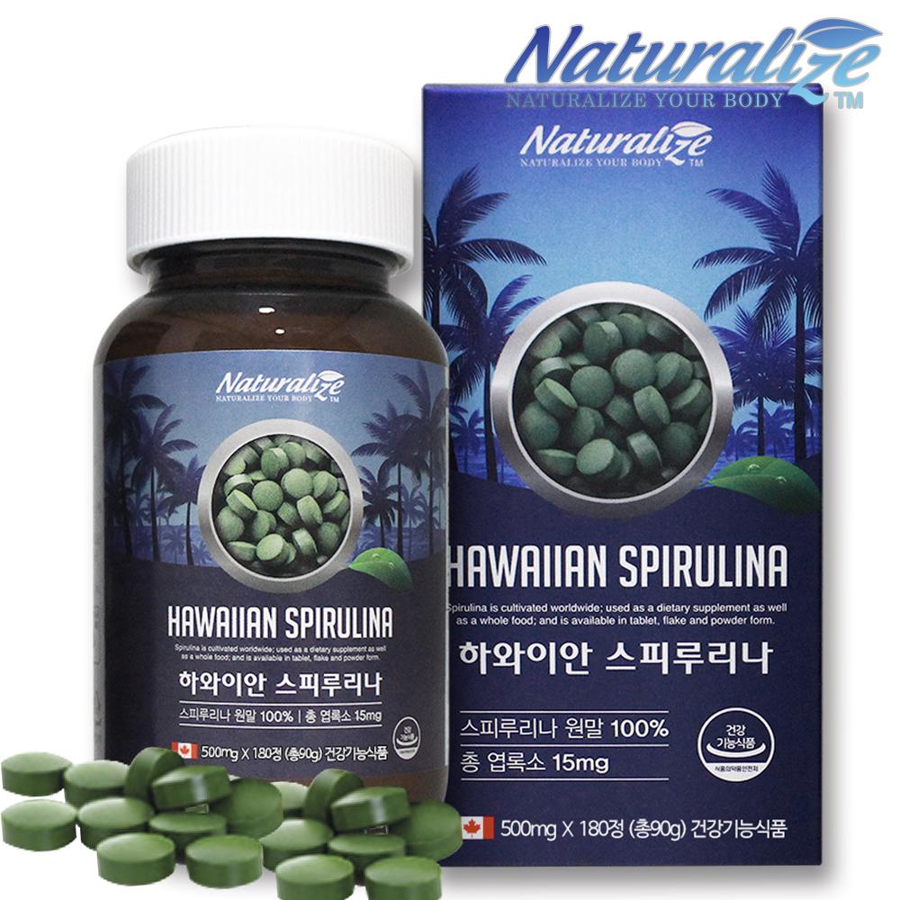 네추럴라이즈 하와이산 스피루리나 원말 100% 하와이안 영양제 피부 항산화, 180정, 90g, 1통