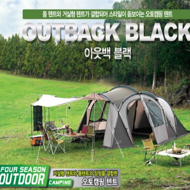 코베아 아웃백 블랙 TPU 패널 텐트 캠핑을 디자인하다