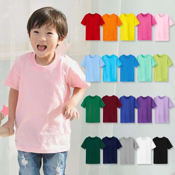 어반티 아동용 30수 라운드 반팔 티셔츠