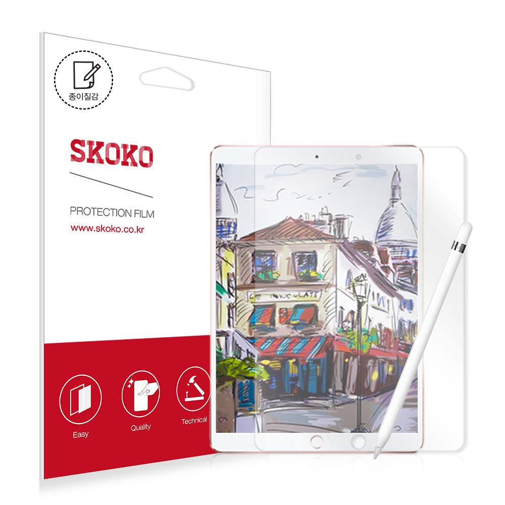 스코코 뉴아이패드 9.7 6세대 2018 종이질감 액정보호필름, 단일상품