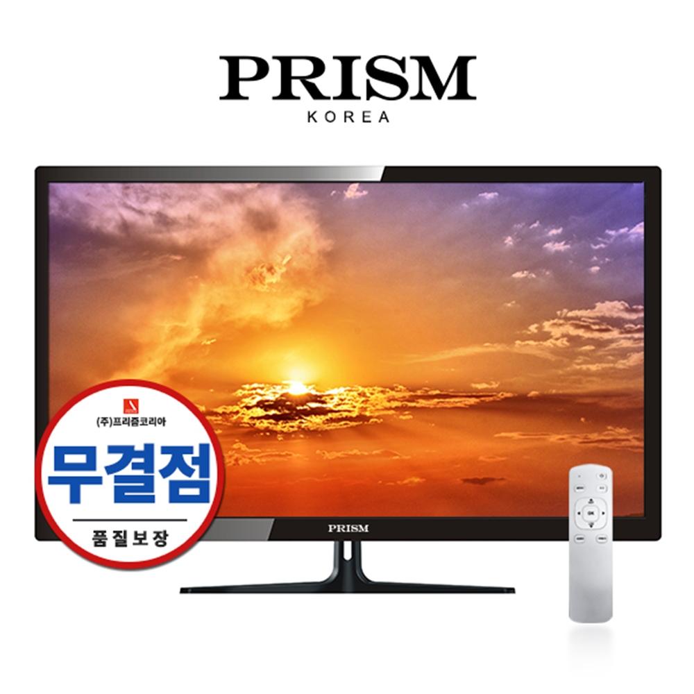 프리즘코리아 M320PU HDR BLACK 32인치 4K UHD 모니터, M320PU HDR BLACK 무결점