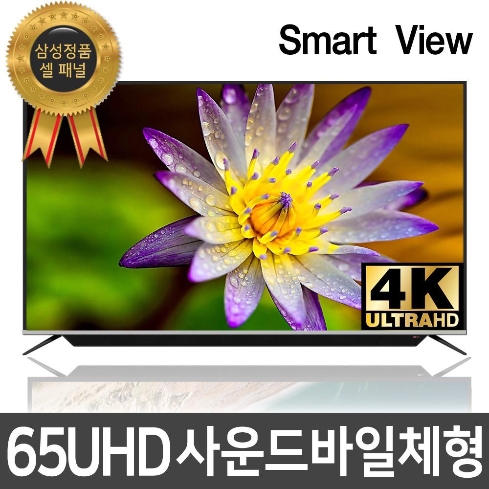 스마트뷰 J65SB UHD 4K TV 사운드바 내장 전국AS, 벽걸이 상하형(기사방문설치)