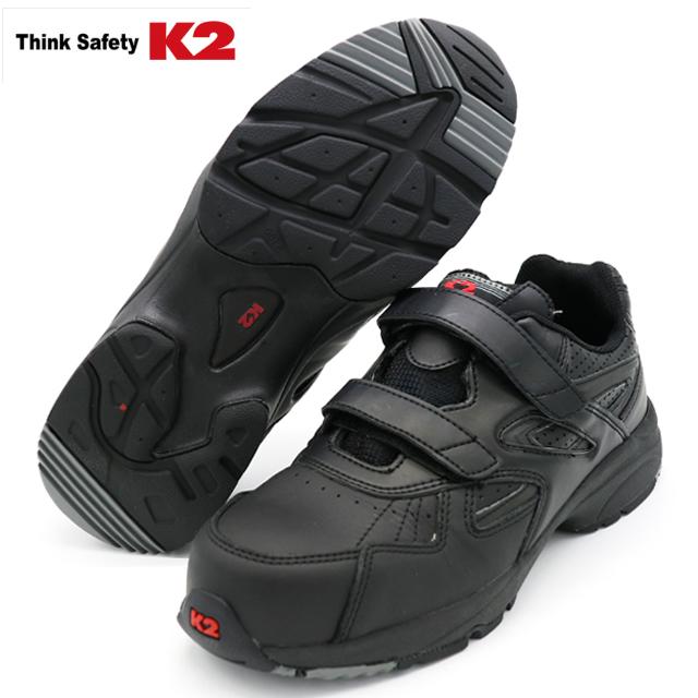 K2 안전화 LT-30 4인치 벨크로 가벼운안전화