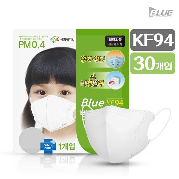 블루인더스 황사 미세먼지 마스크 KF94 소형 황사마스크, 30매입, 1box