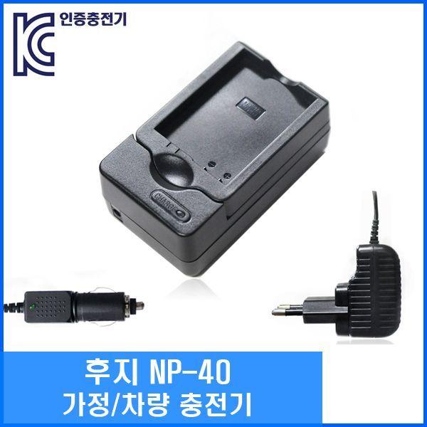ksw38089 후지 NP-40 충전기 가정/차량 겸용 KC인증, 1, 본 상품 선택