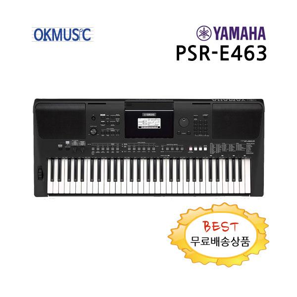 야마하 전자피아노 전자키보드 PSR-E463 공식대리점 정품