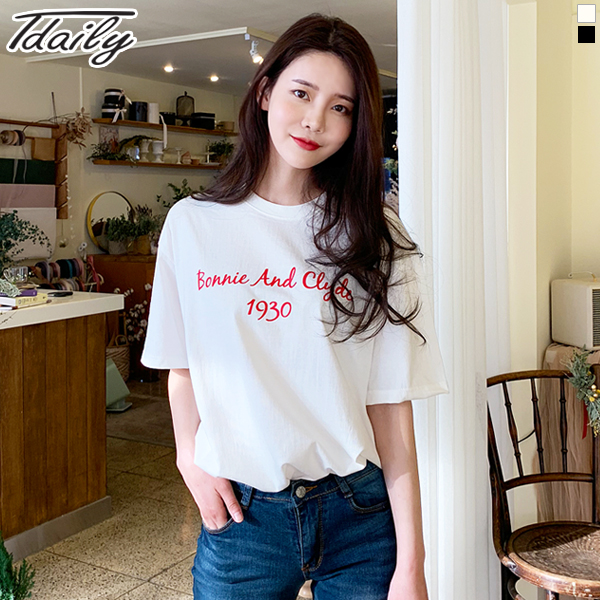 티데일리 남여공용 보니1930 오버핏 20수 반팔 라운드 티셔츠 반소매