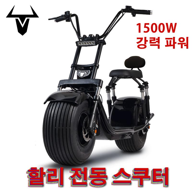 QINIU 정품xpro 할리전동스쿠터 2000w 2019년형 고급형출시기념 한정세일, 레드