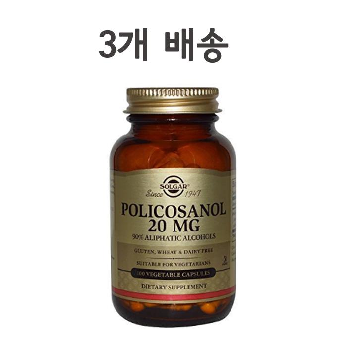 솔가 폴리코사놀 베지터블 20 mg 100 정x3개 22515