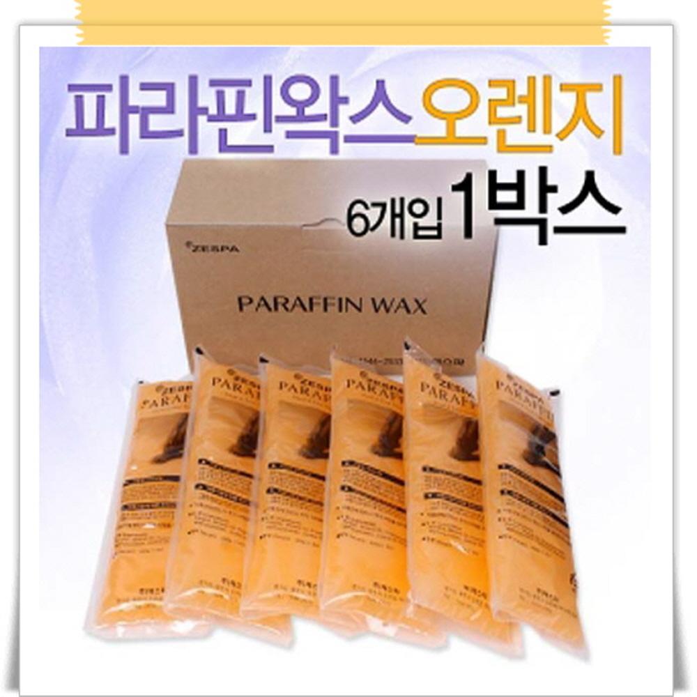 제스파 파라핀왁스 리필 파라핀 테라피 손 붓기 마사지 팩 병원용파라핀왁스 오렌지 국내산, 1box