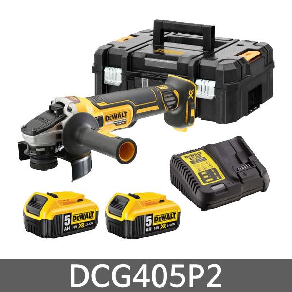 디월트 DCG405P2 충전 그라인더 세트 (배터리2개)