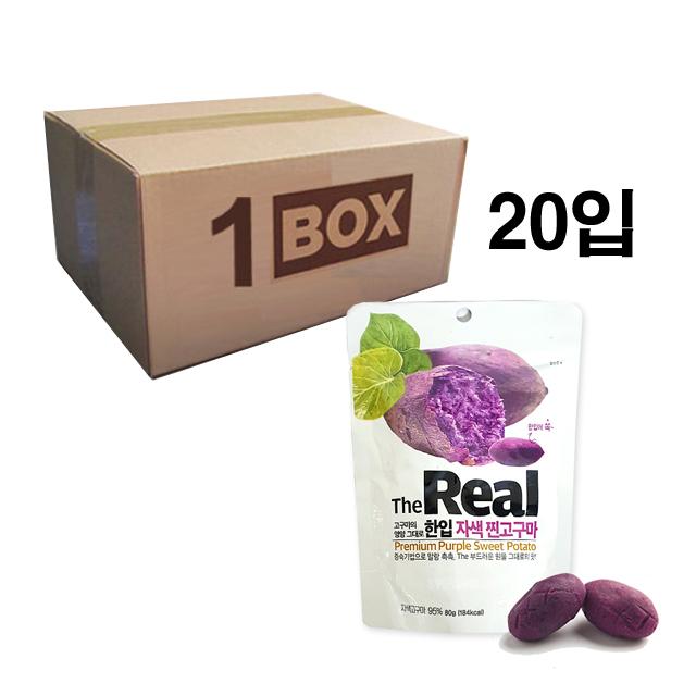 한입 자색찐고구마 80g 20봉(1박스), 단품