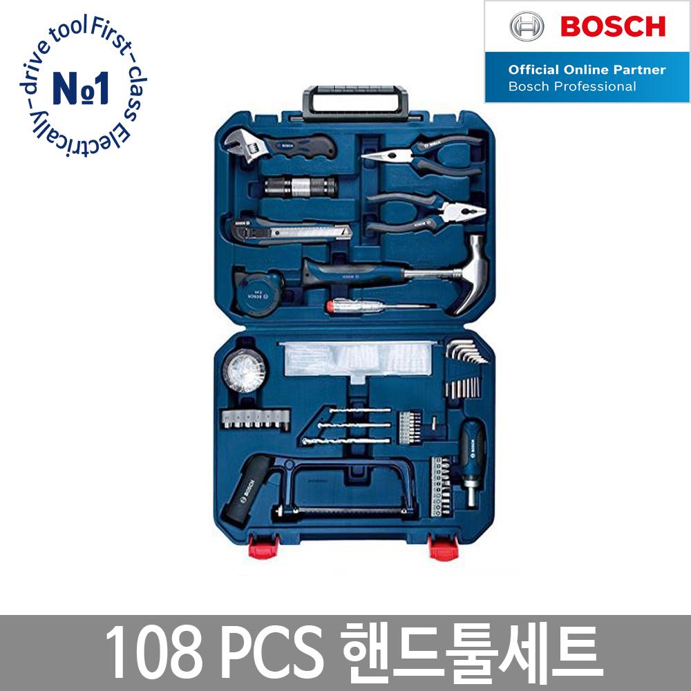 보쉬)드릴비트세트 핸드툴세트 108pcs 가정용공구, 단품