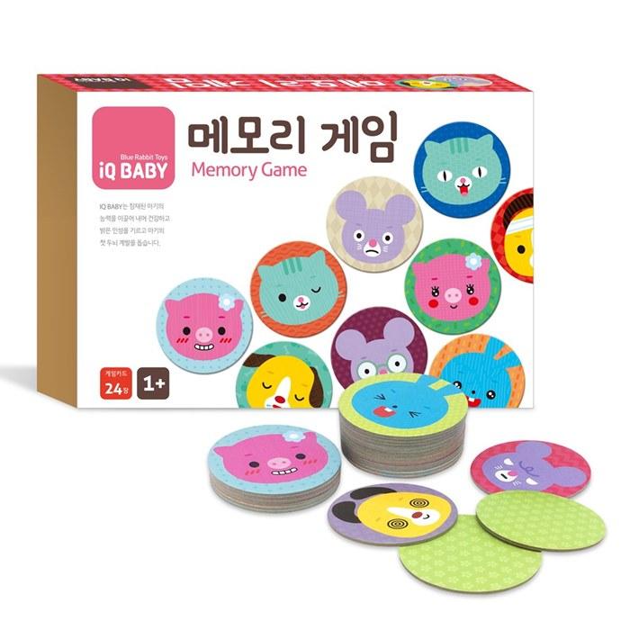 (블루래빗) 메모리 게임 (게임카드24장)/ IQ BABY, 단일상품