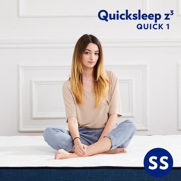 퀵슬립 Q1 롤팩 슈퍼싱글 사이즈