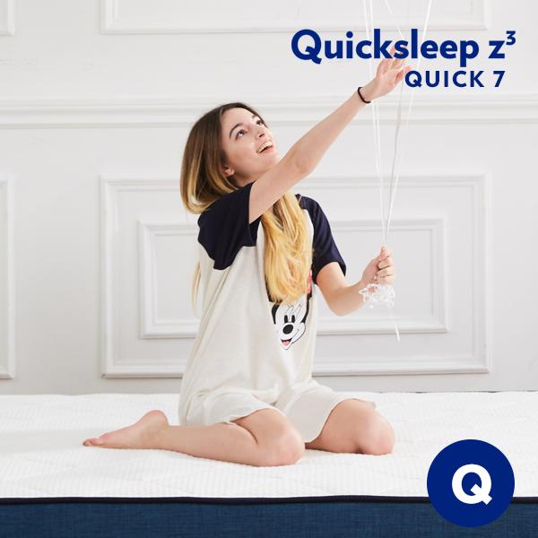 퀵슬립 Q7 하이브리드 유로탑 롤팩 퀸 사이즈, 아이보리+그레이