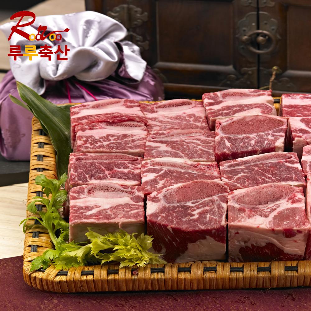 [루루축산] 무료배송! 소갈비 찜갈비 1kg+1kg 수입소고기, 1팩