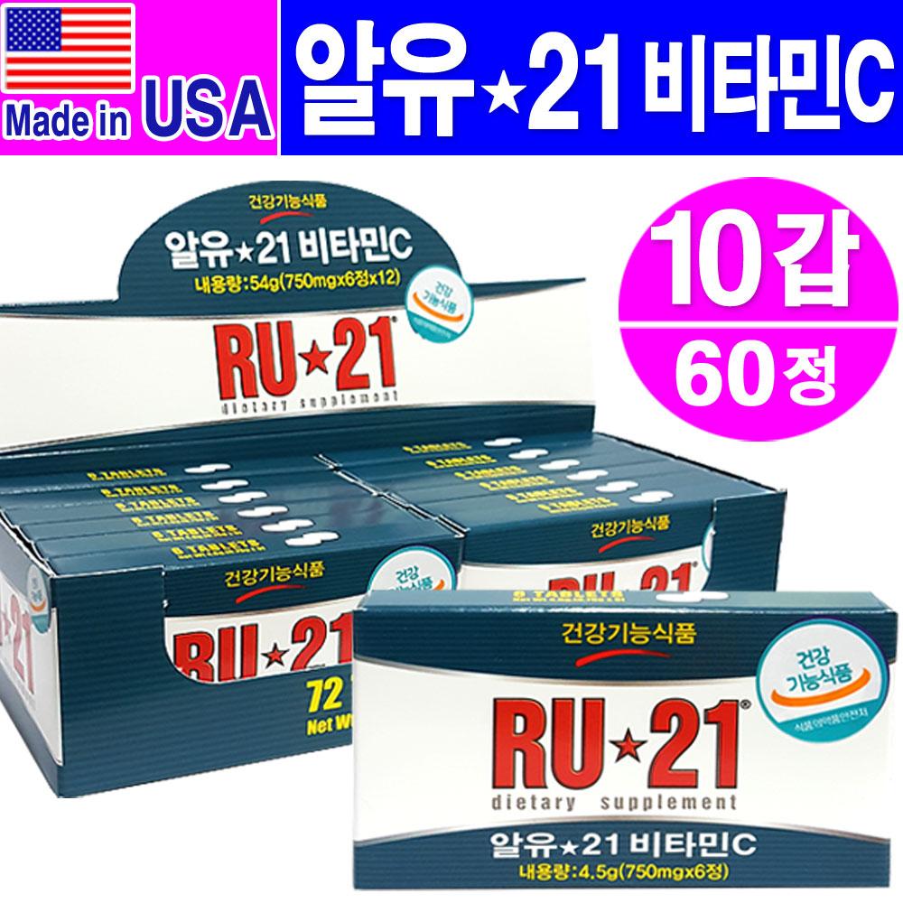 스피릿 사이언스 알유21 비타민C 6정, 6개입, 10개