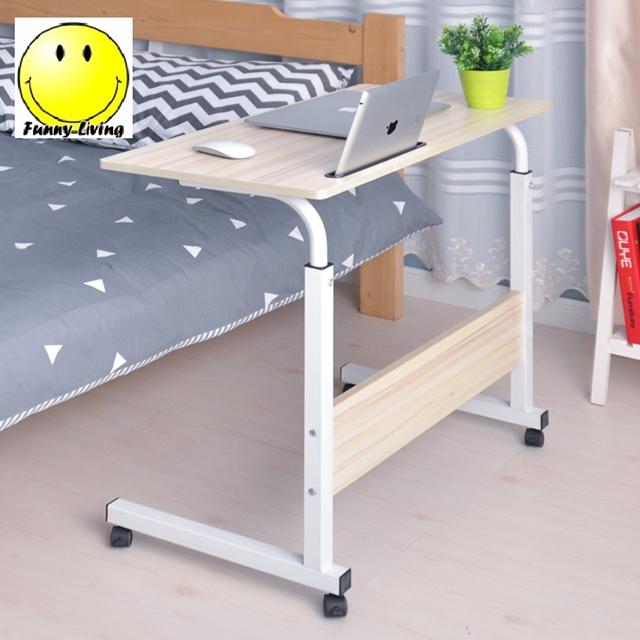 스탠딩 미니 사이드 책상 높이조절 원룸 거실 침대 밥상 노트북 테이블, 사이드80폰포켓-아이보리