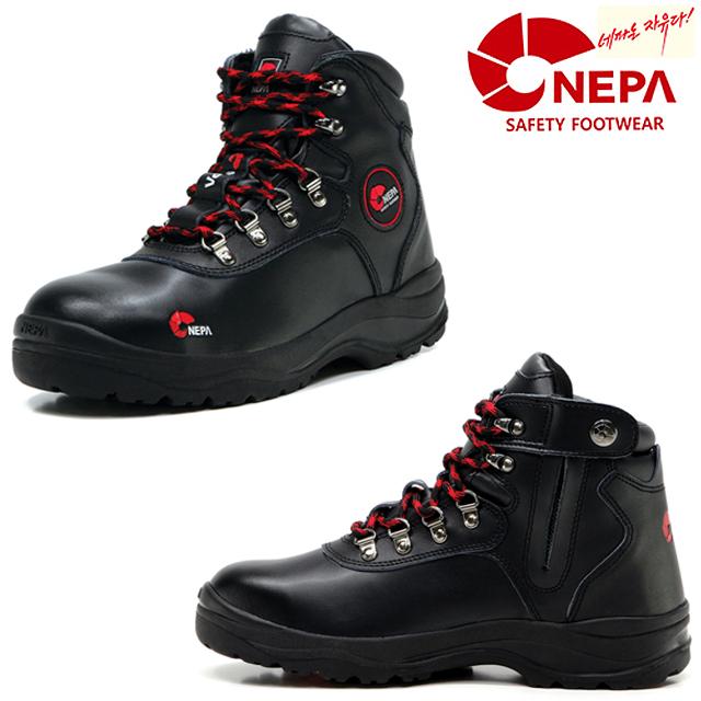 NEPA 네파 안전화 GT-16C 블랙 지퍼 네파안전화