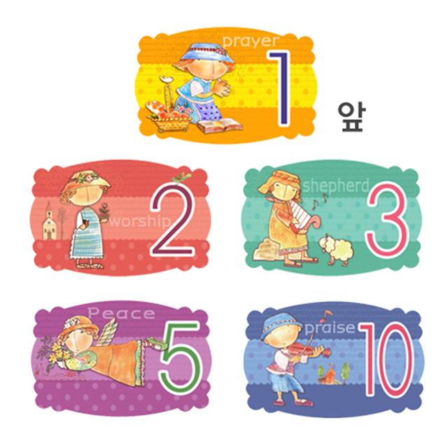 화평플러스몰 교회 달란트 주일학교 달란트통장, 2달란트(1속50매)