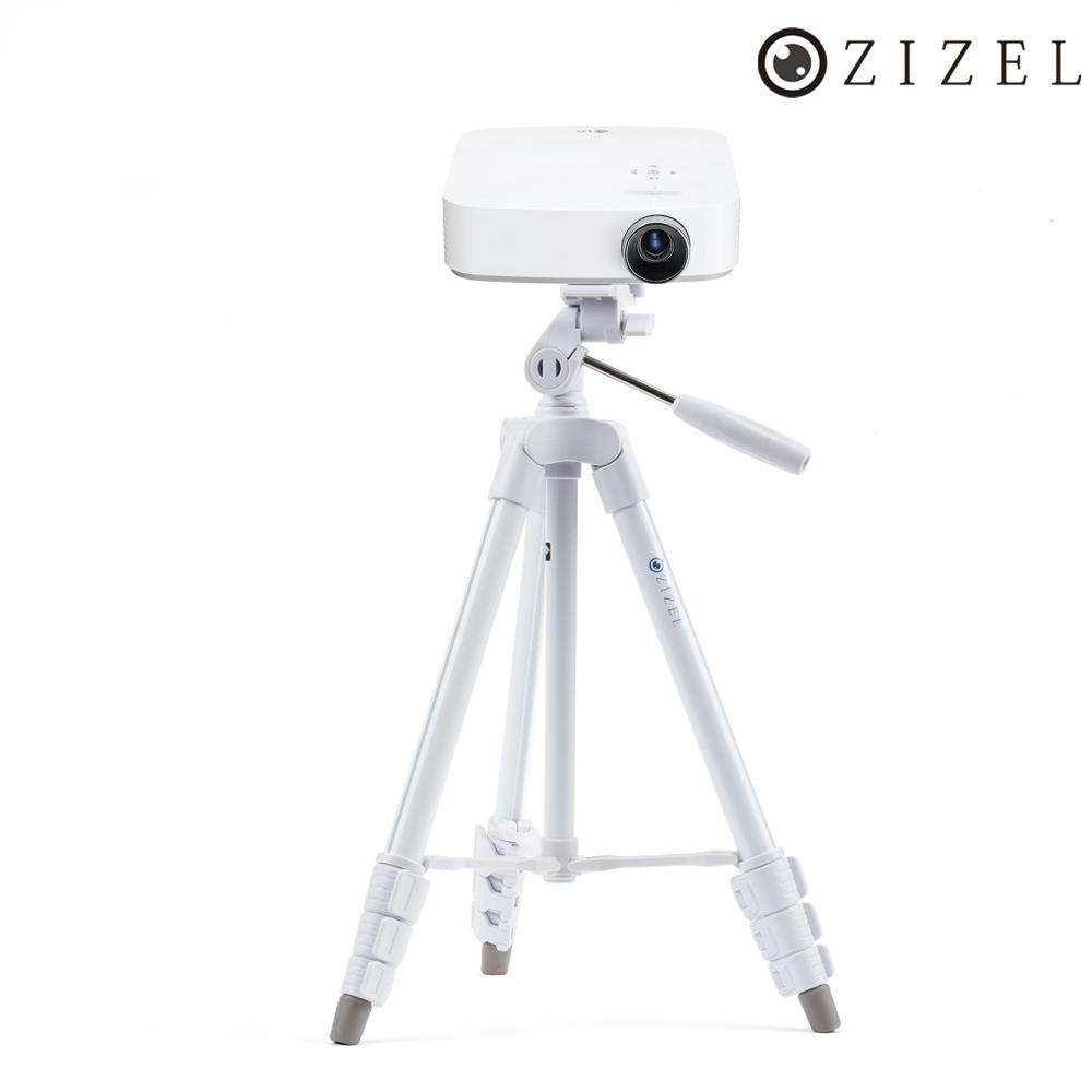 ZIZEL LG 미니빔 시네빔 빔프로젝터 전용 화이트 에디션 삼각대, 단일상품