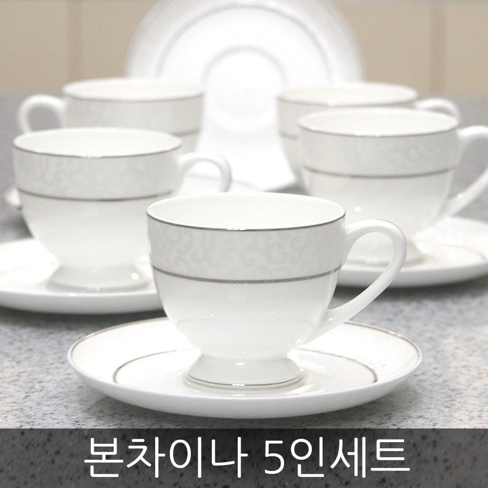 브로스코리아 프리미엄 화이트 커피잔 5인조세트 본차이나 커피잔세트 찻잔세트 찻잔, 프리미엄 화이트 커피잔 5인조세트(에)