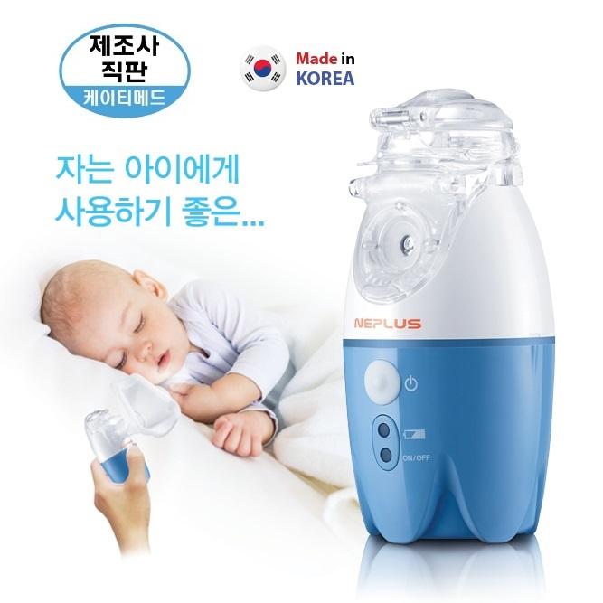 네플러스 가정용 휴대용 네블라이저 아기 초음파 흡입기 NE-SM1_파랑색, NEPLUS