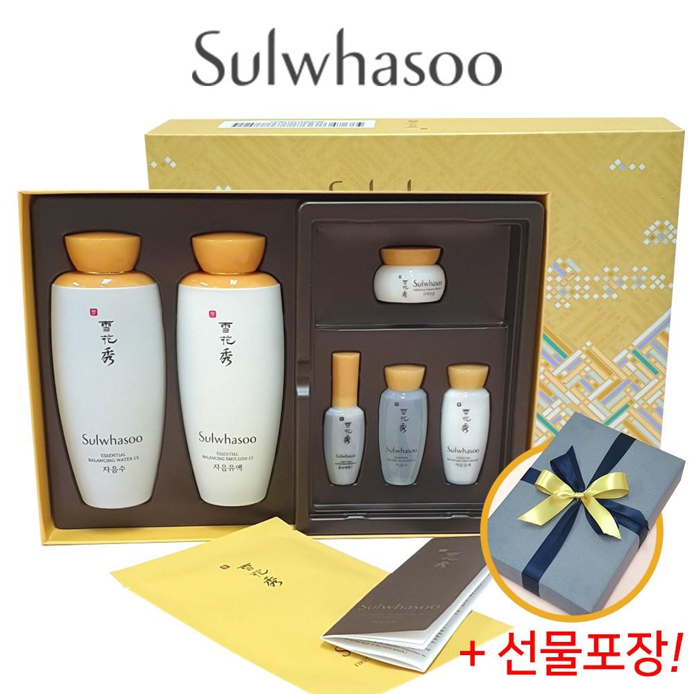 설화수 자음 2종 선물세트 (샘플+매스크팩+에센스), 1box
