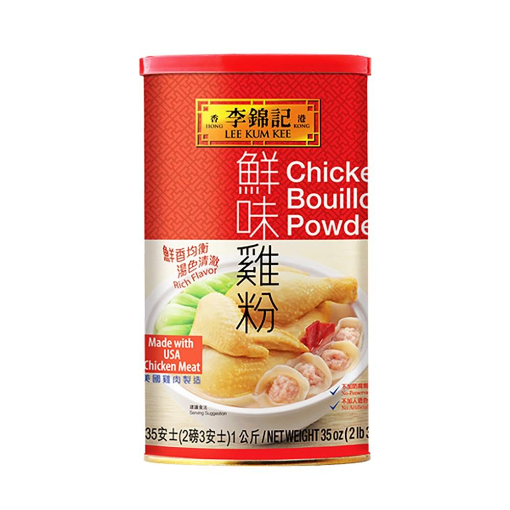 [미소인] 치킨스톡 I 이금기 치킨 파우더 깊은 닭육수의 맛, 1통