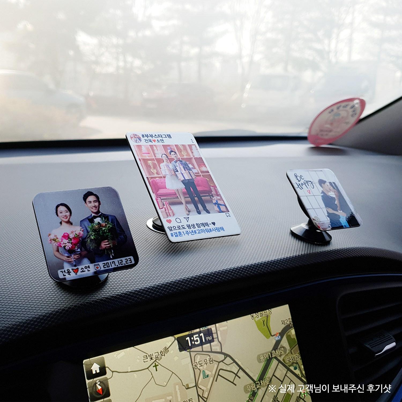 파파팬더 차량용 메탈액자 + 거치대포함, S-Size, 1개