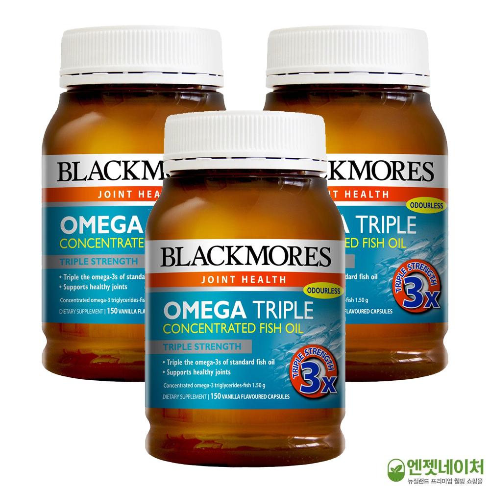 블랙모어스 고농축 오메가 트리플 150캡슐 X 3개, 1세트
