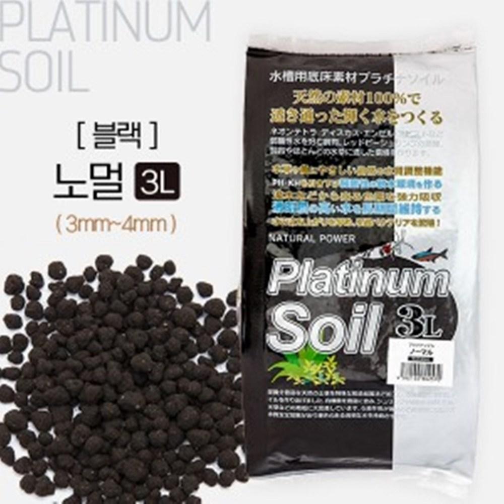플래티넘소일/블랙(노멀형3L)바닥재/수초용/CRS용