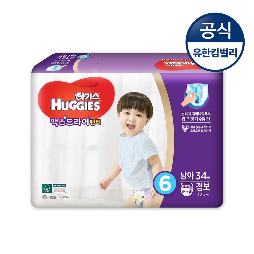 하기스 맥스드라이 팬티형 기저귀 남아용 점보형 6단계(17kg~), 34매
