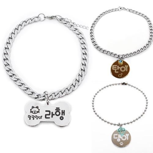 써지컬체인 강아지 고양이 목걸이 인식표, 2-1써지컬체인A, 1개 (POP 39014021)