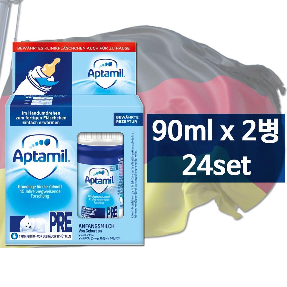 압타밀 액상분유 90ml (2병) PRE 12통 24통 분유