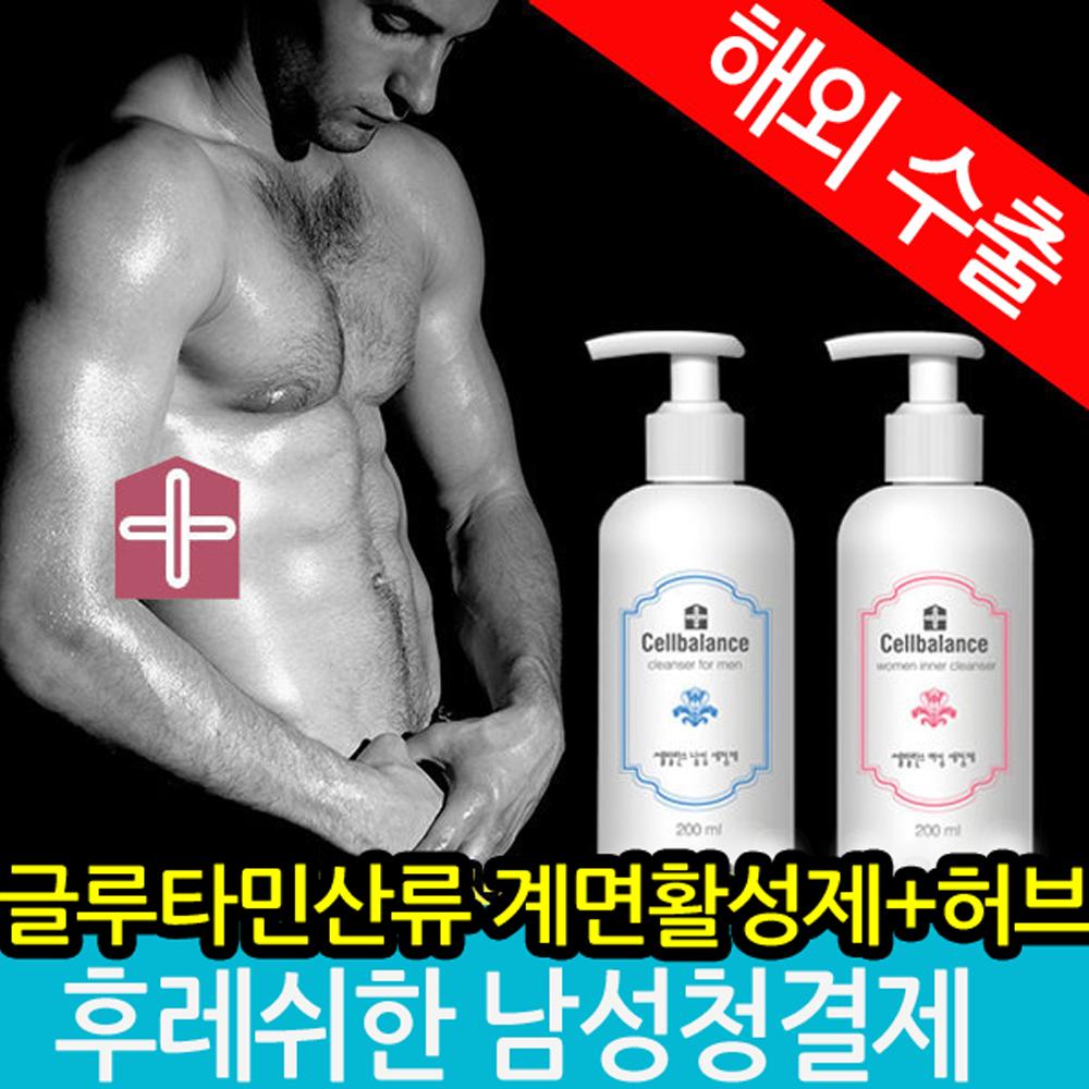 쎌발란스 여성청결제 남성청결제 글루타민산류 계면활성제로 순한 청결제, 선택2)쎌발란스 남성청결제, 1개