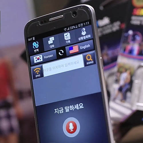 센스톡 프리미엄 양방향 음성 통역기 번역기 32GB(여행용), SD카드