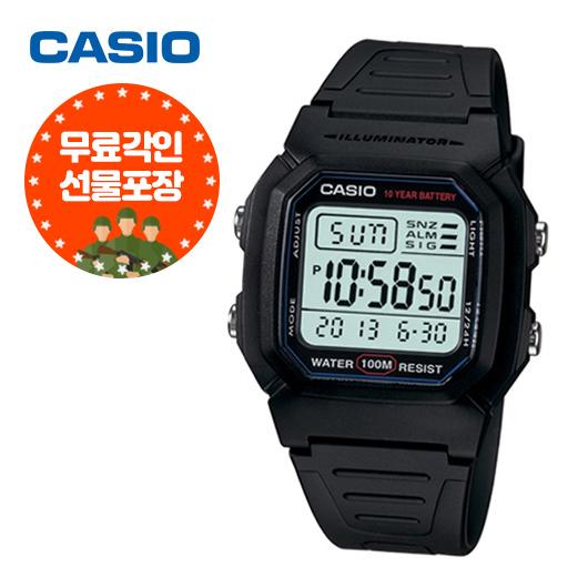 카시오 군인 전자시계 무료각인 W-800H-1A