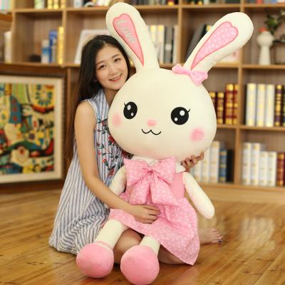 케이엠몰 아기애착 핑크 토끼 인형 소형 대형인형, 65cm