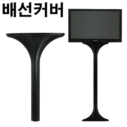 인테리어 벽걸이TV용 배선커버 와이컵 (본체45cm+보조커버35cm), 1세트