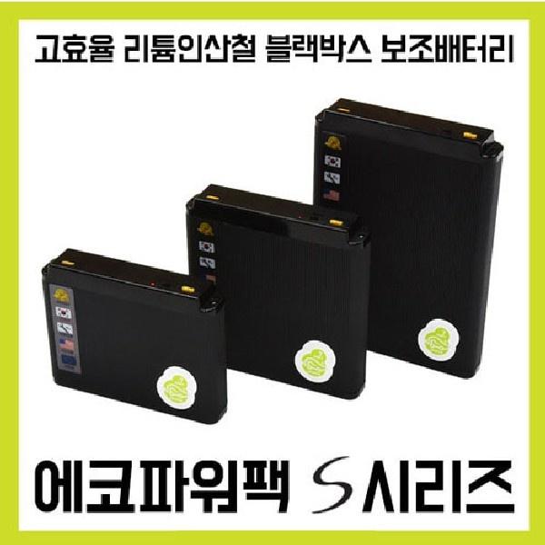 에코파워팩 블랙박스 보조 배터리 S시리즈 S7(20시간), 에코파워팩S7(20시간)