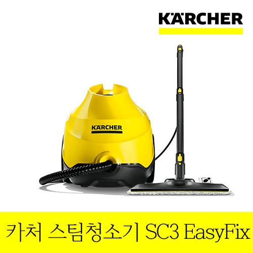 [카처] 카처 SC3 SC4 EasyFix 모음, SC3 EasyFix
