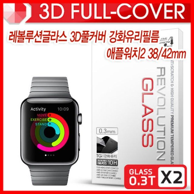 ksw30726 레볼루션글라스 애플워치2 3D풀커버3.0 강화유리필름 38 42mm 액정보호필름 고강도 방탄글래스, 본 상품 선택, 1